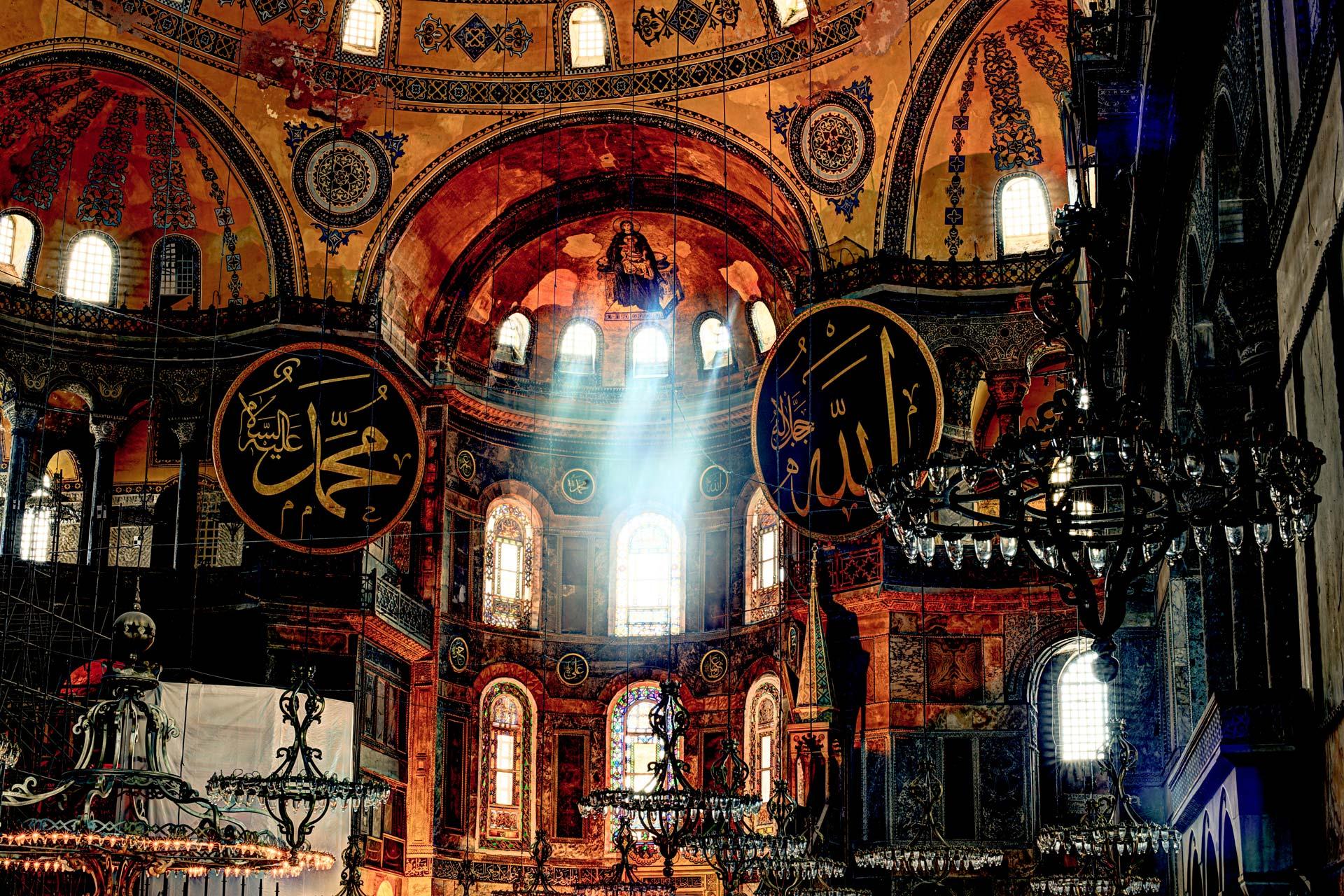 Reisefotografie - Hagia Sophia